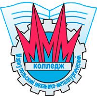 Мариупольский механико-металлургический колледж