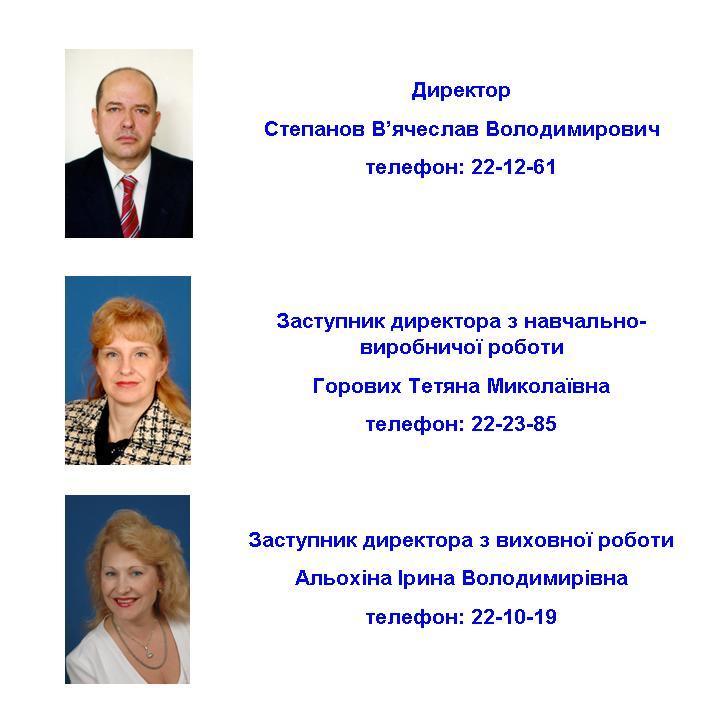 Администрация2019