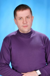 Петергера