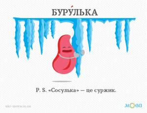mova_169
