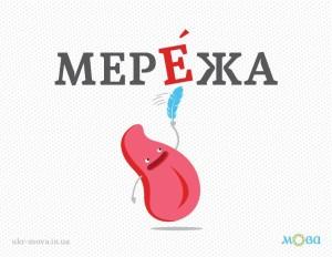 mova_196
