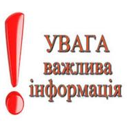botulizm-1