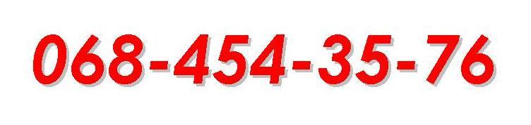 068-454-35-76