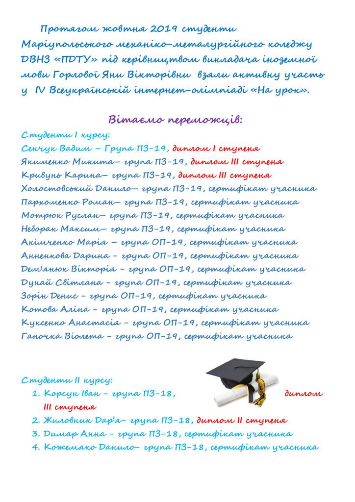f906b0c701184f85c4962d96802a8e5e-0